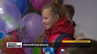 Бронзовая медаль Чемпионата Европы по тхэквандо