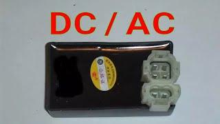 Чем отличается DC и  AC коммутатор