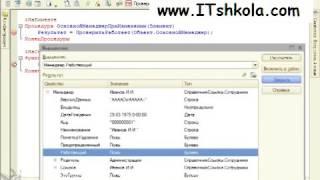 Чистов Разработка в 1С-Ч54 Курсы 1с онлайн обучение Java базовый курс Программирование курс Курсы