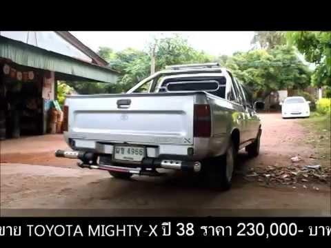 ขายแล้ว TOYOTA HILUX MIGHTY-X EXTRACAB 2500CC เชียงใหม่ DIESEL THAILAND