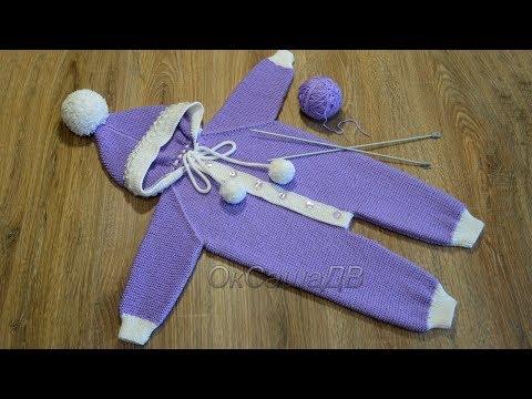 Комбинезон спицами (размер/рост 68-74, на 6-9месяцев). Knitted Jumpsuit Baby.