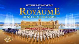 Chorale chrétienne « Hymne du royaume : Le royaume descend sur terre » Bande-annonce officielle