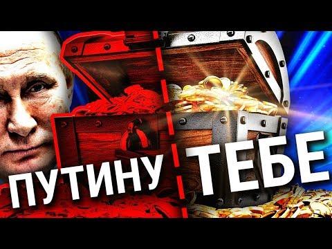 Топ10 ДЕБИЛЬНЫХ Российских Законов!