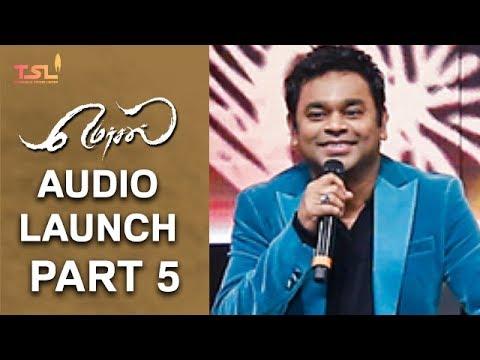 Mersal Audio Launch | Part 5 |  Vijay | AR Rahman | Kajal | Samantha | Atlee | Sri Thenandal Films