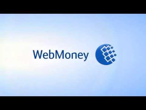 Пополнение кошелька с помощью WebMoney Check