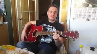 Прямой эфир с дня рождения))) Мини гитарный стрим)))