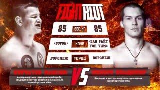 Максим Курчатов and  Владимир Пикеро. Турнир Fight Riot V