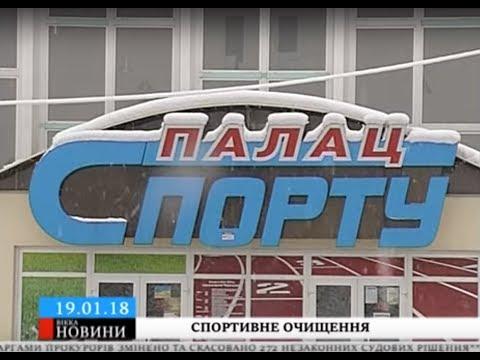 ТРК ВіККА: Черкаський депутат підсобив із снігорозчищенням спорткомплексу