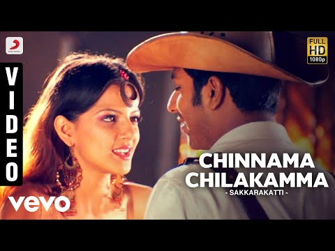 Sakkarakatti - Chinnama Chilakamma Video | A.R. Rahman | Shanthnu