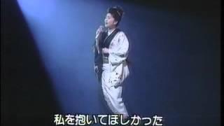 1990年1月の映像 「風の盆恋歌」 作詞:なかにし礼、作曲:三木た...
