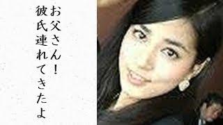 フジテレビのアナウンサーユミパンこと永島優美に熱愛が報じられました ...