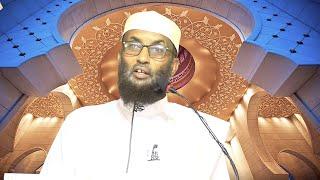 Nadaafada Iyo Islaamka Sh.Maxamed Aadan
