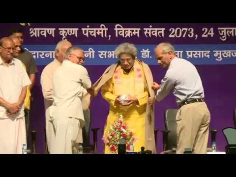 HD Live Webcast   Delhi LIVE Honoring Teachers 24 July 2016