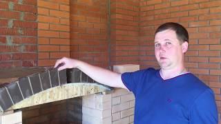 как сделать арку в печи