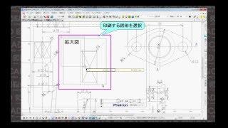 How to 図脳CAD|新機能[印刷レイアウト]について