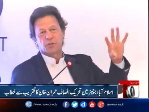 Imran Khan addresses in Islamabad