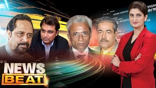 Governor House Mein Kaun Rehta Tha | News Beat | SAMAA TV | Paras Jahanzeb | 11 Nov 2016