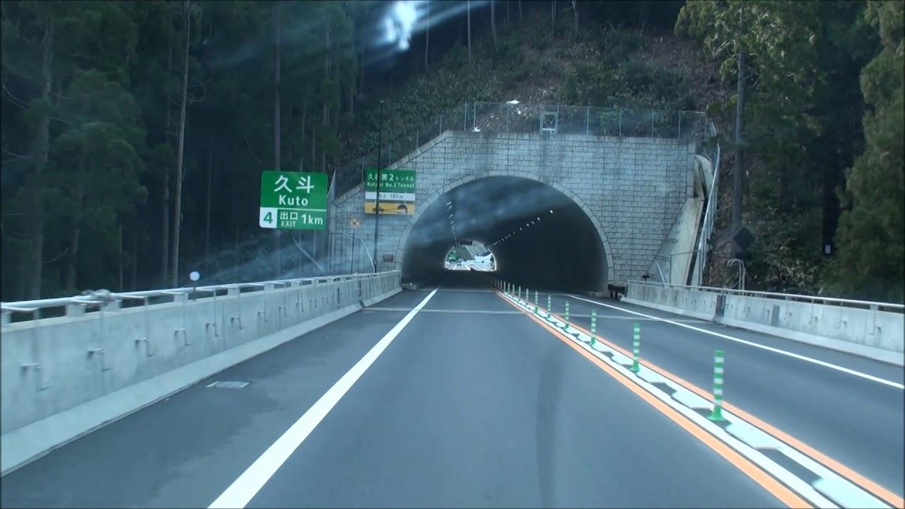 新温泉浜坂インターチェンジ