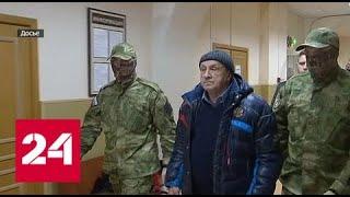 Мосты довели экс главу Удмуртии до тюрьмы   Россия 24