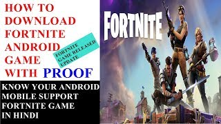 How To Download Fortnite Android Game With Proof | Is Your Mobile Support | Update In Hindi