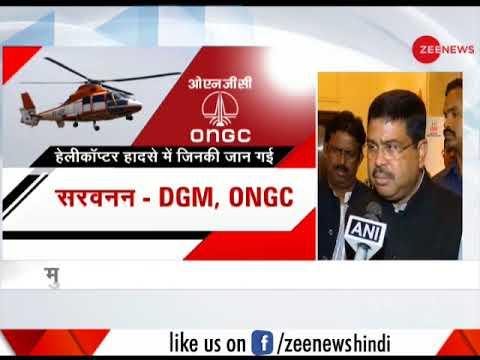 Mumbai: Pawan Hans chopper carrying ONGC officials crashes