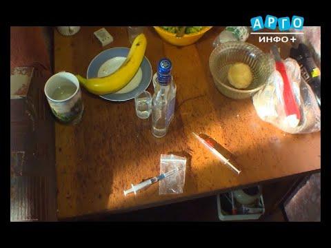 В Смоленской области полицейские пресекли деятельность наркопритона