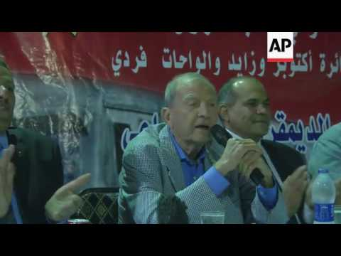 Egyptians prepare to vote in first stage of elections