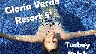 видео Отели  на курортах Турции -  описание, фото