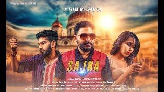 New Punjabi Songs 2017 | Sajna | Sam CJ | Anil Shiva Jalotiya | Latest Punjabi Songs 2017
