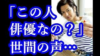 視聴者が戸惑う・・・『東京タラレバ娘』に速水もこみち「Moco's キッチ...