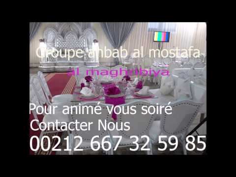 amdah 2015 maroc anachid youtube