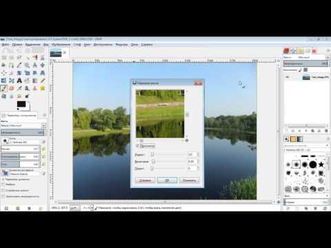Увеличить чёткость / резкость фото в GIMP
