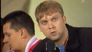 КВН Поражению Сборной России по футболу посвящается!