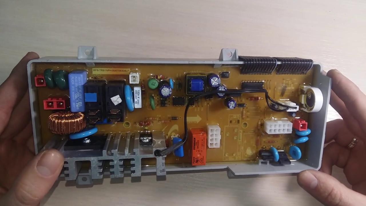Модуль (плата управления) Bosch 5550007187 для стиральной машины б .
