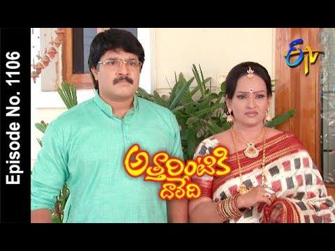 Attarintiki Daredi   22nd  May 2018   Full Episode No 1106   ETV Telugu