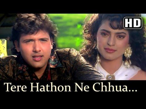 Karz Chukana Hai - Tere Hathon Ne Chhua...