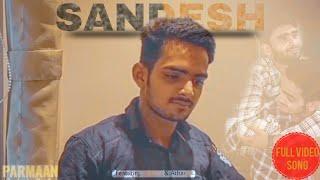 Chitthi Na Koi Sandesh with lyrics || Jagjit Singh ||Atharva Pandey , Ashok Jaat