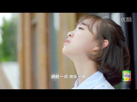 'Orion' Chewing Gum CF(好丽友檬檬哒《Lemon Tree》)