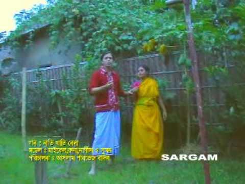 Nati Khati Bela Geelo Shuti Parlam Na -...