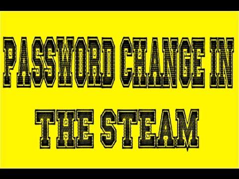 изменить пароль в знакомствах