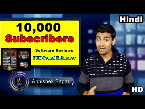 10k-subscribers-|-software-review-series-|-vlogs-|-dfx-sound-enhancer-(in-hindi)