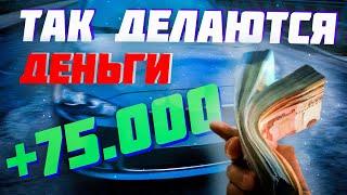 +75.000 рублей за Lancer X! Перекупы делают деньги)