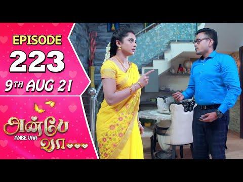 Anbe Vaa Serial | Episode 223 | 9th Aug 2021 | Virat | Delna Davis | Saregama TV Shows Tamil