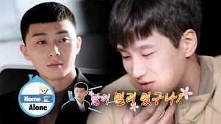 Park Seo Jun is calling Ahn Bo Hyun! [Home Alone Ep 340]