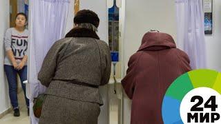 Явка на местных выборах в Беларуси достигла 45% - МИР 24