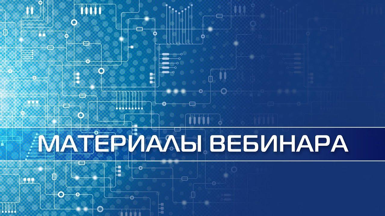 Сенсорное управление с MSP430 - технология CapTIvate