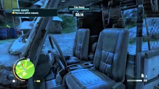 Прохождение Far Cry 3 с Карном. Часть 28