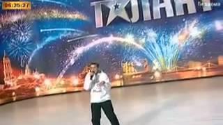 Ukraina Mae Talant 3 Artem Loik 240