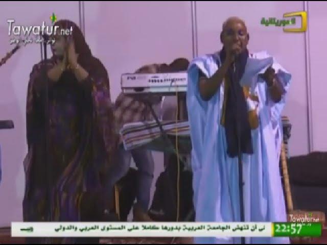 الفنان محمد ولد حمابرة في حفل عشاء رئيس الجمهورية على شرف ضيوف قمة انواكشوط