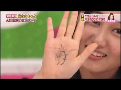 AKB48 Members Speaking English Montage Part 2